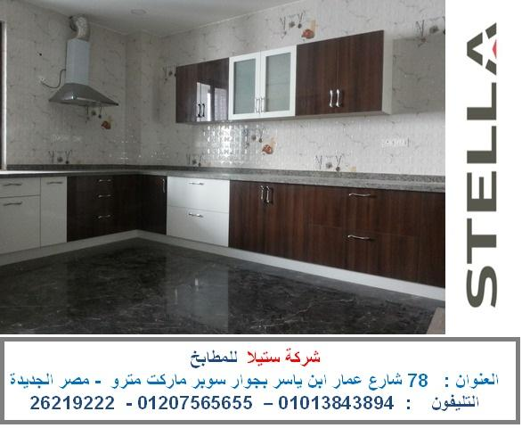 (Arrow kitchens Acrylic kitchens (stella 222149680.jpg