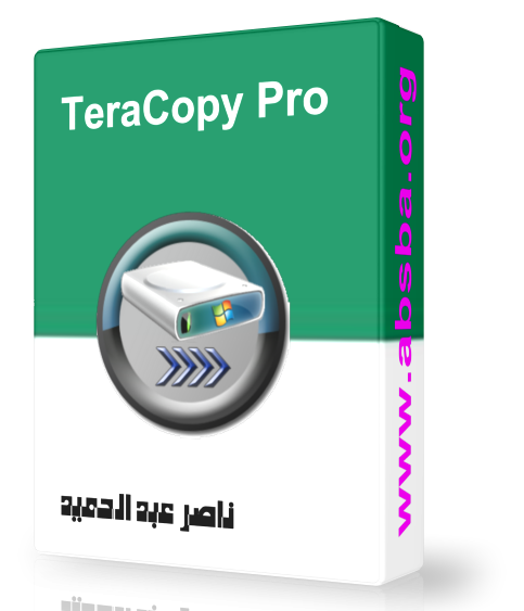 TeraCopy 17.01.2017 Portable 2016 468079054.png