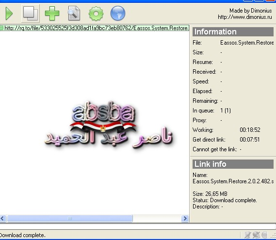 العالمية USDownloader 1.3.5.9 12.03.2017 Port 2018,2017 886550091.jpg