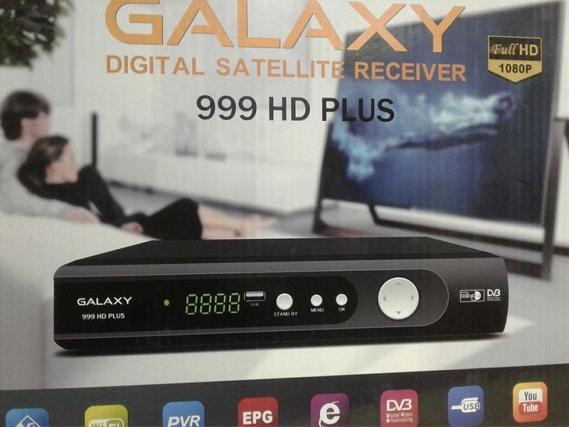 حصريا فلاشة  GALAXY 999 HD PLUS 2usb 927476347