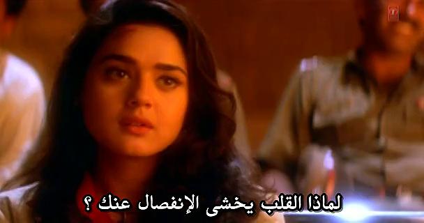 الفيلم المشوق Sangharsh(1999) مترجم إلى 466411082.png