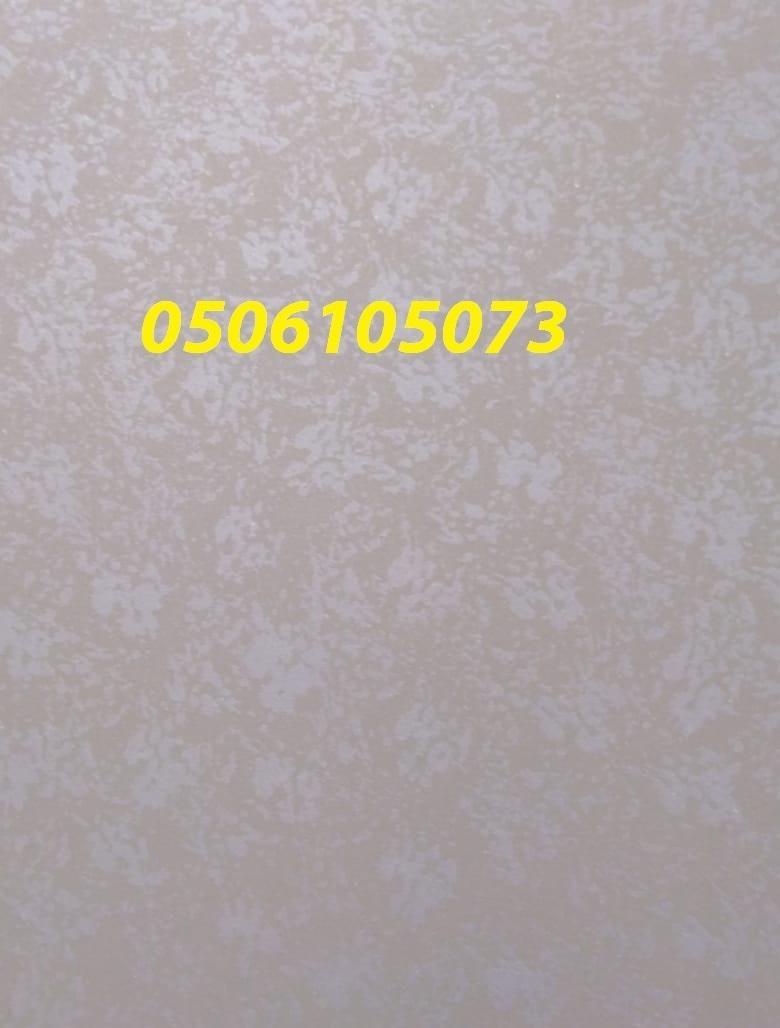 اماكن الحائط السعودية 0506105073