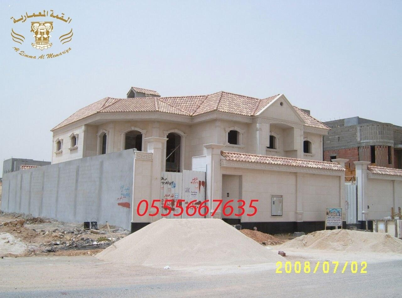 تركيب سعودي 0555667635