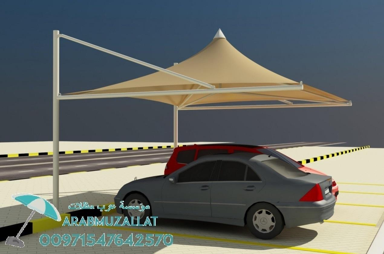 مظلات سيارات الامارات 00971547642570