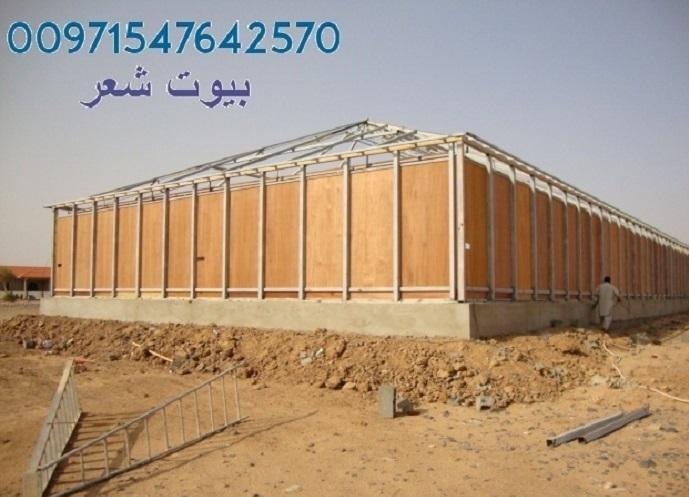 أعمال الحدادة الامارات 00971547642570