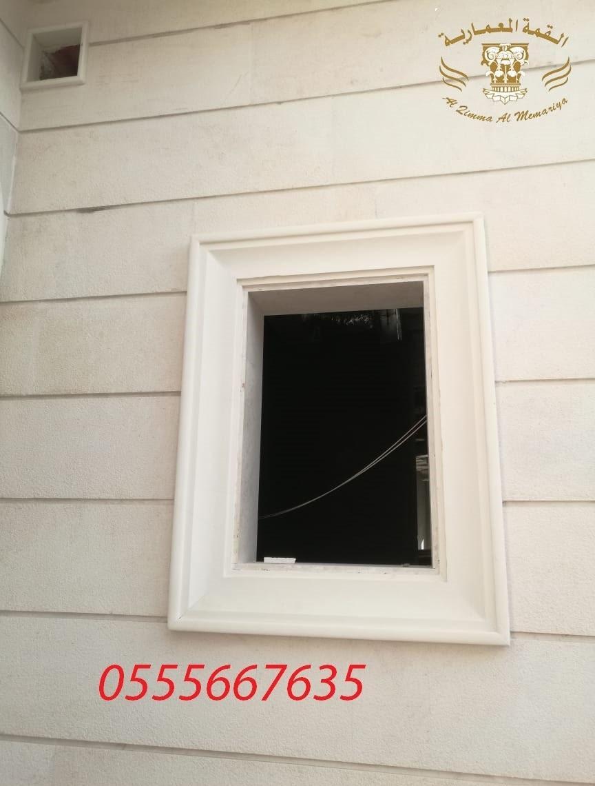 واجهات مودرن 0555667635