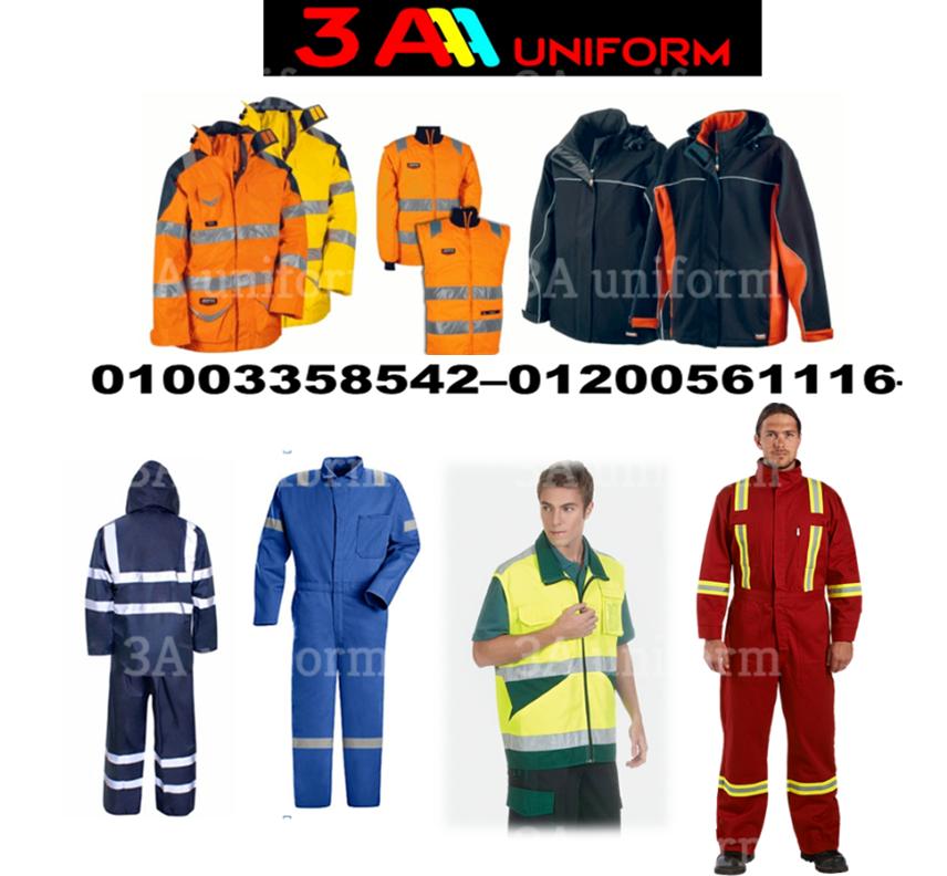 شركة تصنيع يونيفورم مصانع01003358542–01200561116 181984633