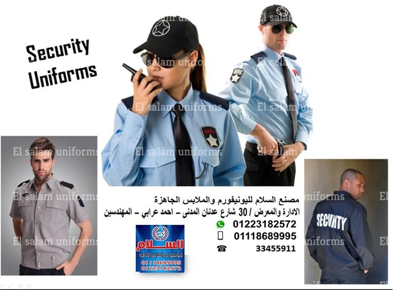 Security Uniforms 167061583
