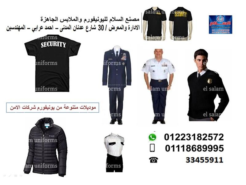 Security Uniforms 565414882
