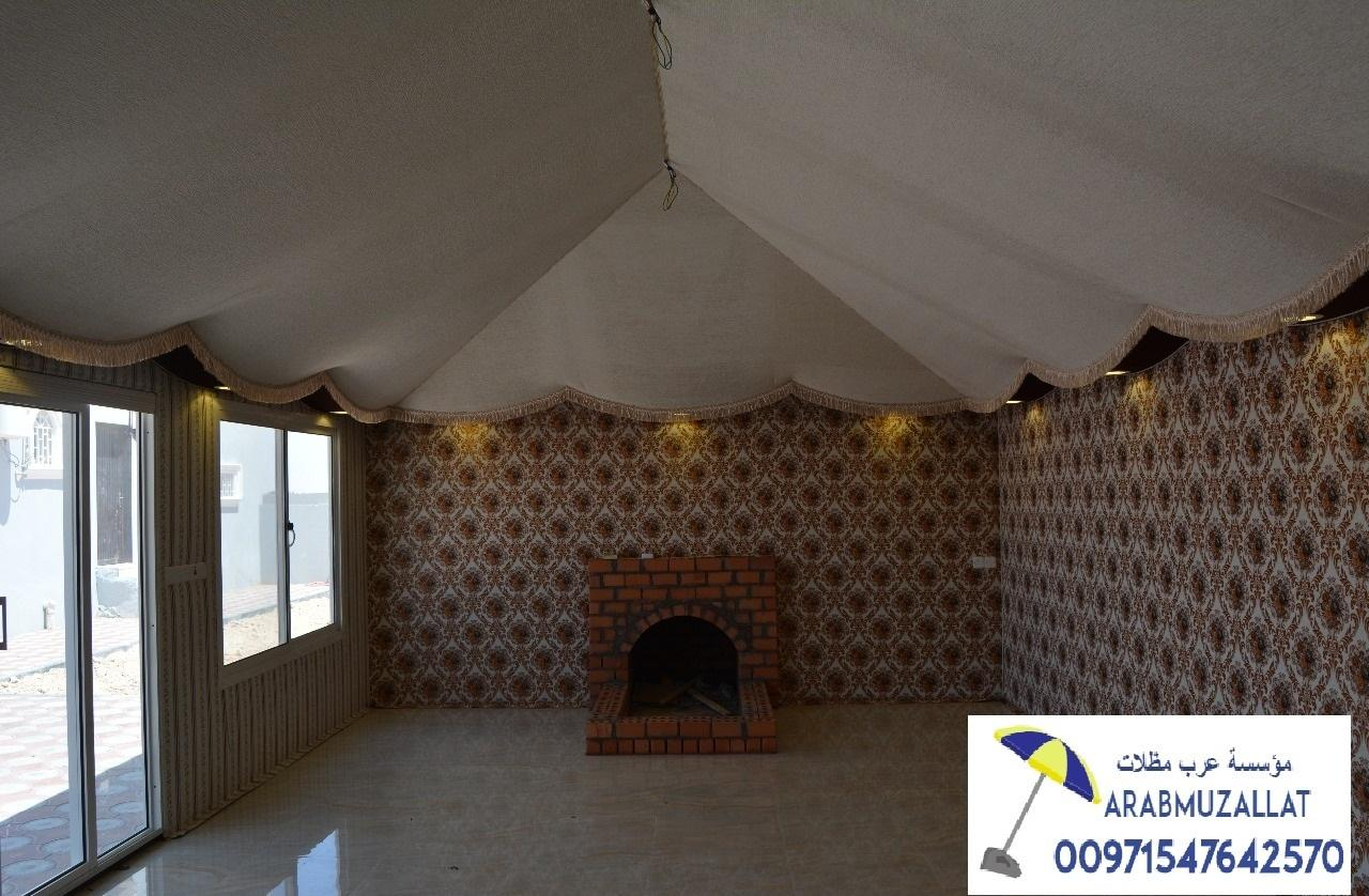 شركات خيام في الإمارات 00971547642570 349459906