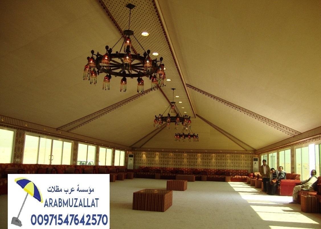 شركات خيام في الإمارات 00971547642570 503136174