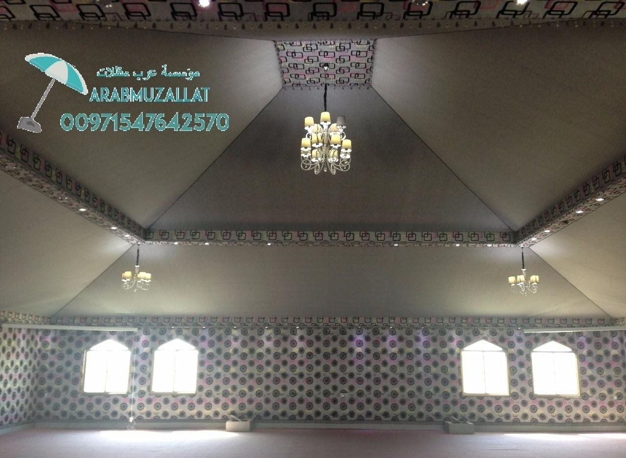 شركات خيام في الإمارات 00971547642570 630058299
