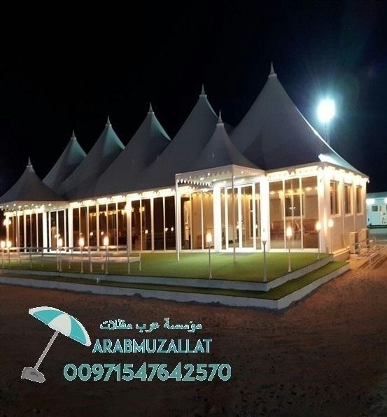 شركات خيام في الإمارات 00971547642570 690298985