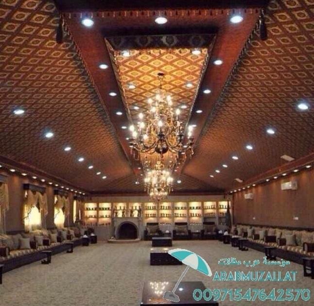 شركات خيام في الإمارات 00971547642570 788573019
