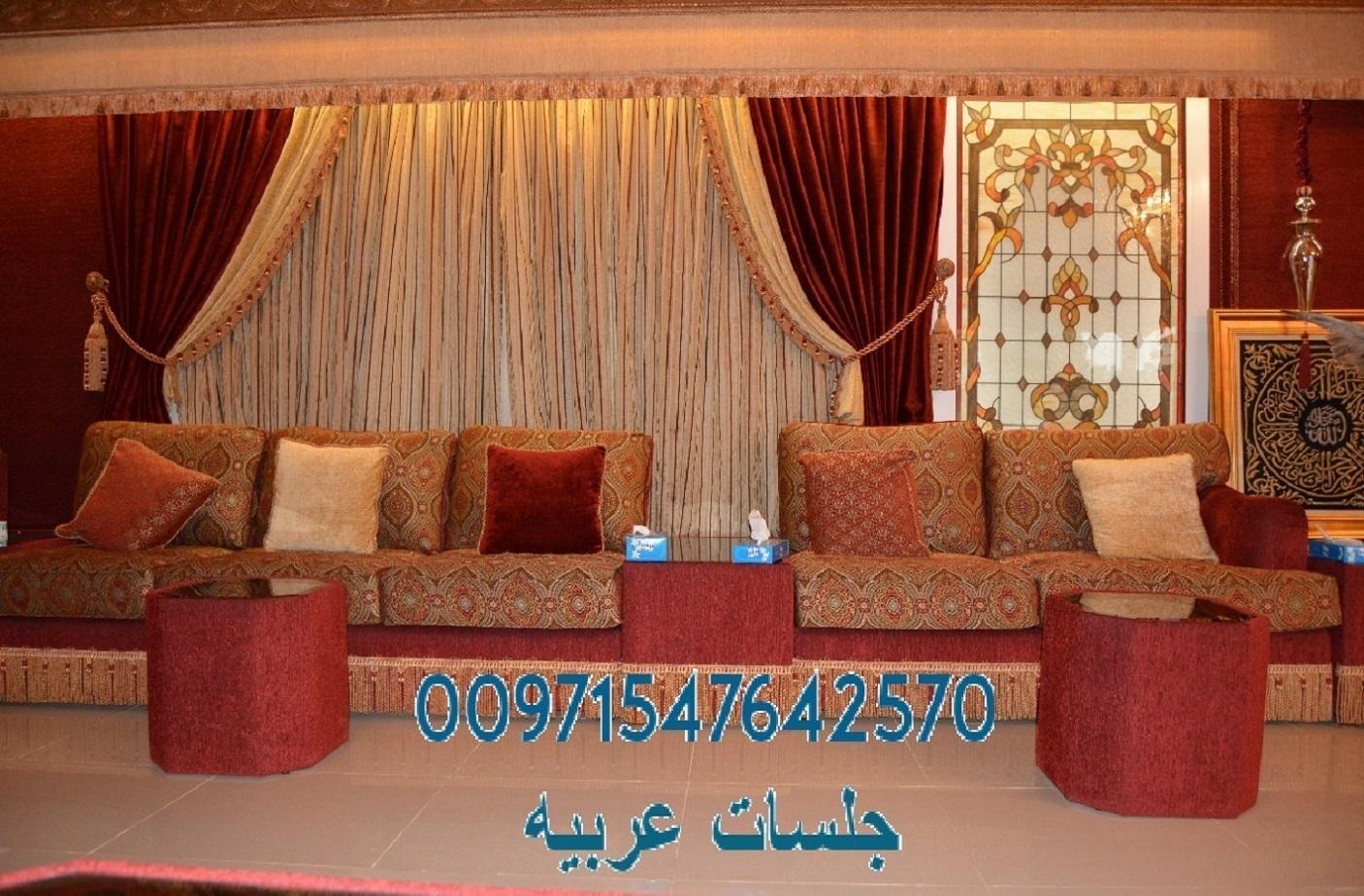 شركات خيام في الإمارات 00971547642570 889337590