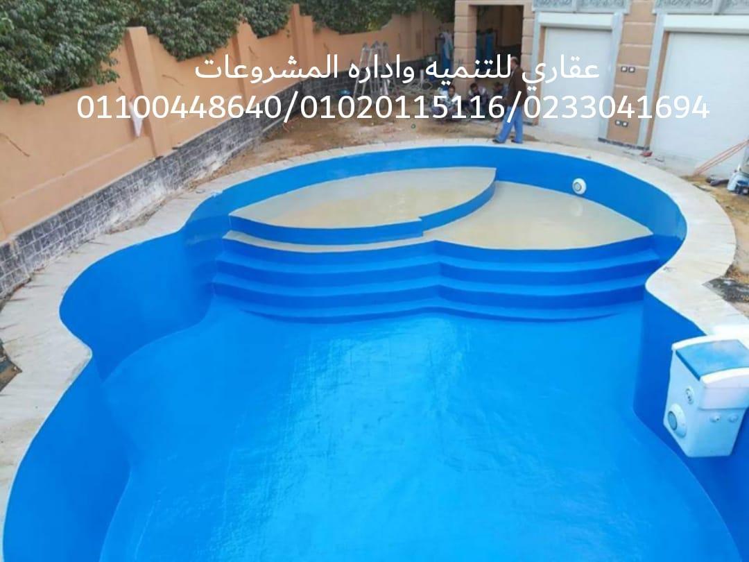 شركات تصميم ديكور (شركه عقاري 01100448640 ) 967694225