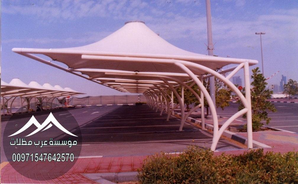 تركيب مظلات مدارس في دبي 00971547642570 407387382