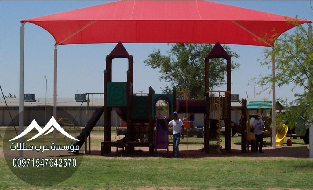 تركيب مظلات مدارس في دبي 00971547642570 518201581