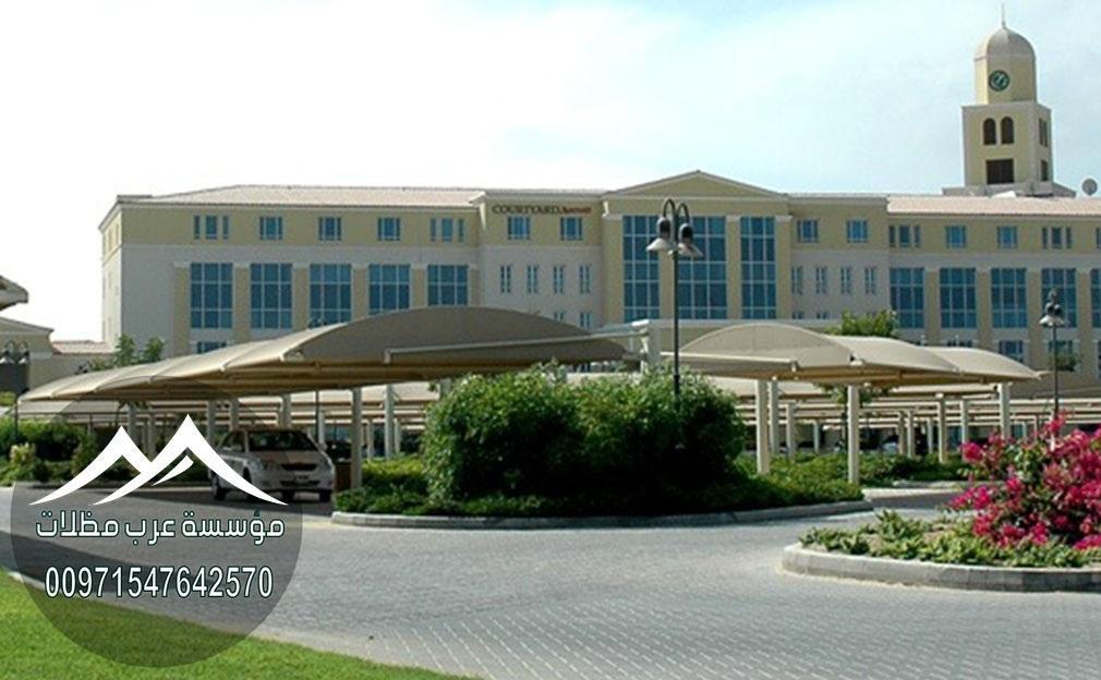 تركيب مظلات مدارس في دبي 00971547642570 869692733