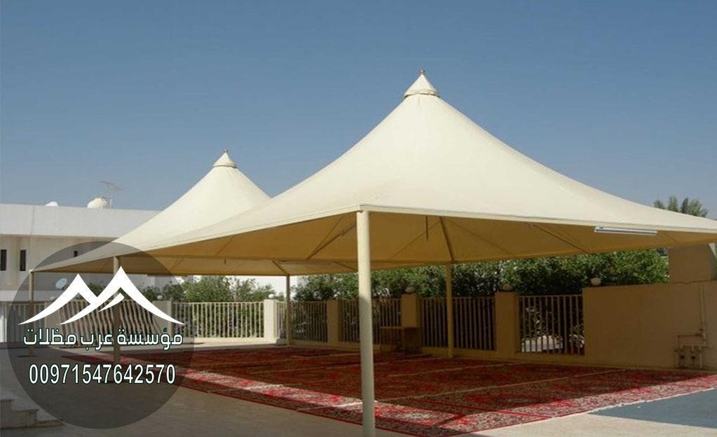 تركيب مظلات مدارس في دبي 00971547642570 879494062