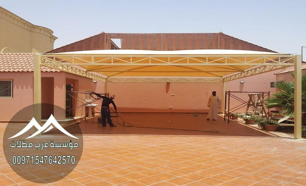 تركيب مظلات مدارس في دبي 00971547642570 961841266