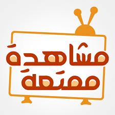 13 arabp2p.net