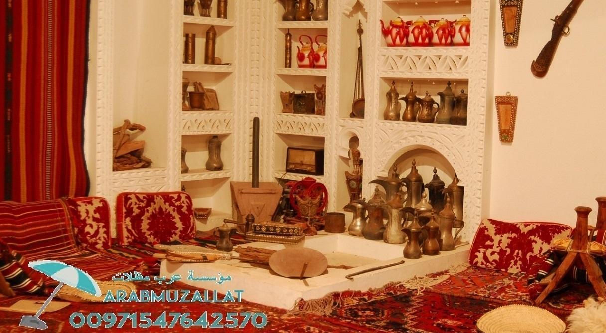 مشبات حجر مشبات رخام 00971547642570 309634936