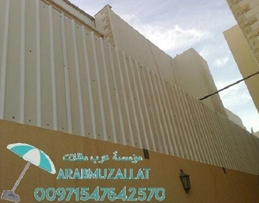 سواتر خشبية في دبي 00971547642570 520130473