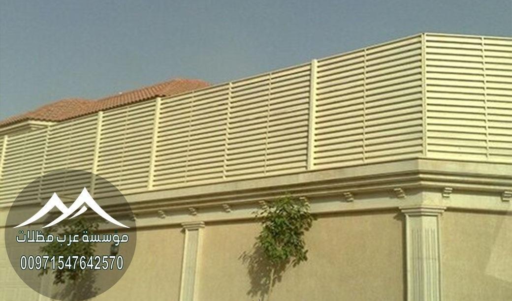 سواتر خشبية في دبي 00971547642570 528301889