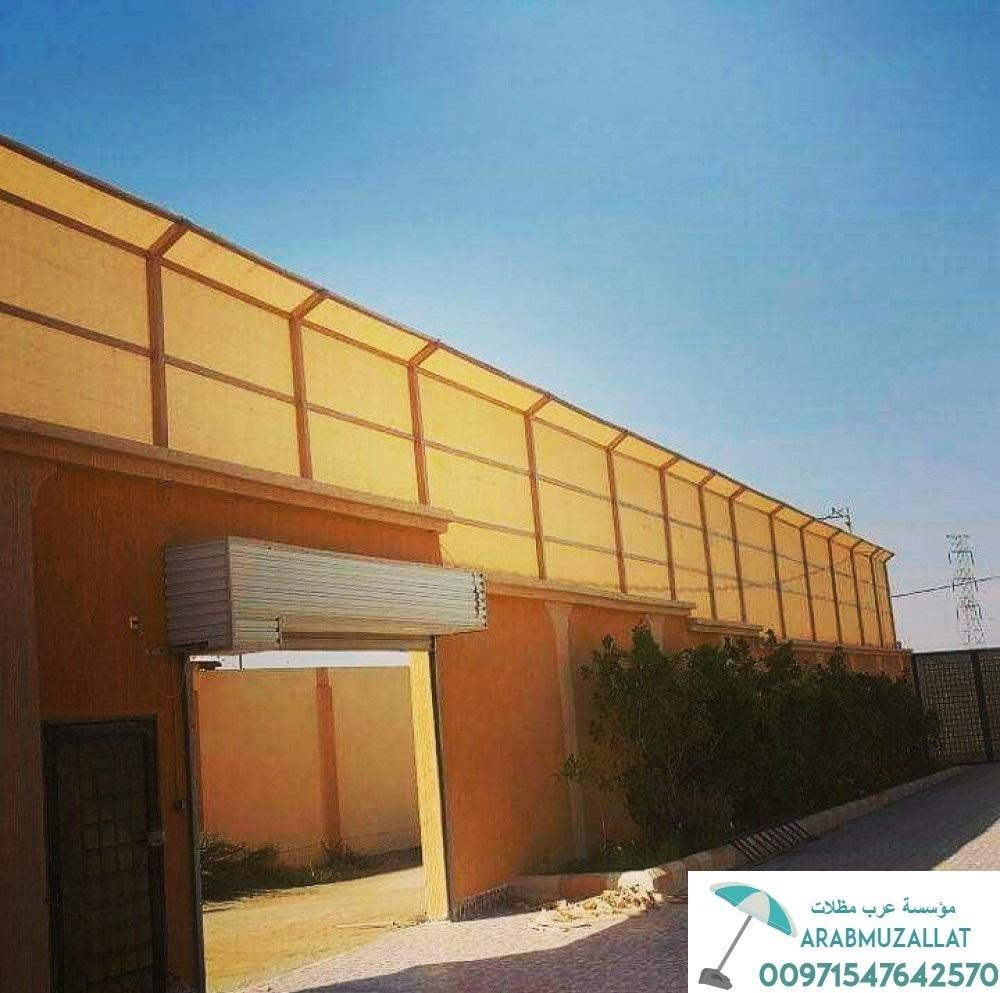 سواتر خشبية في دبي 00971547642570 552840415