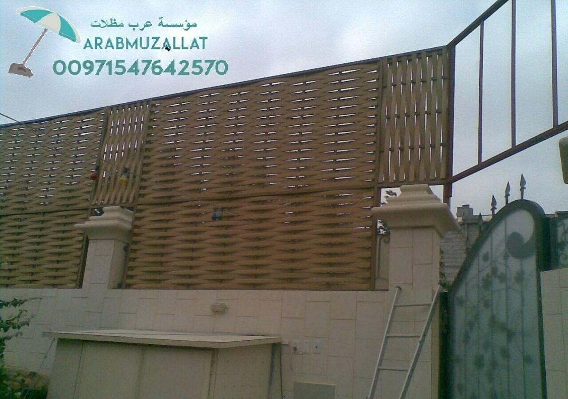 سواتر خشبية في دبي 00971547642570 666793498