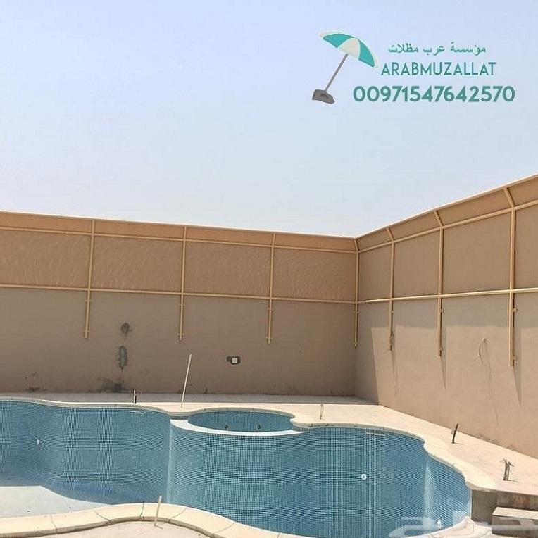 سواتر خشبية في دبي 00971547642570 803207720