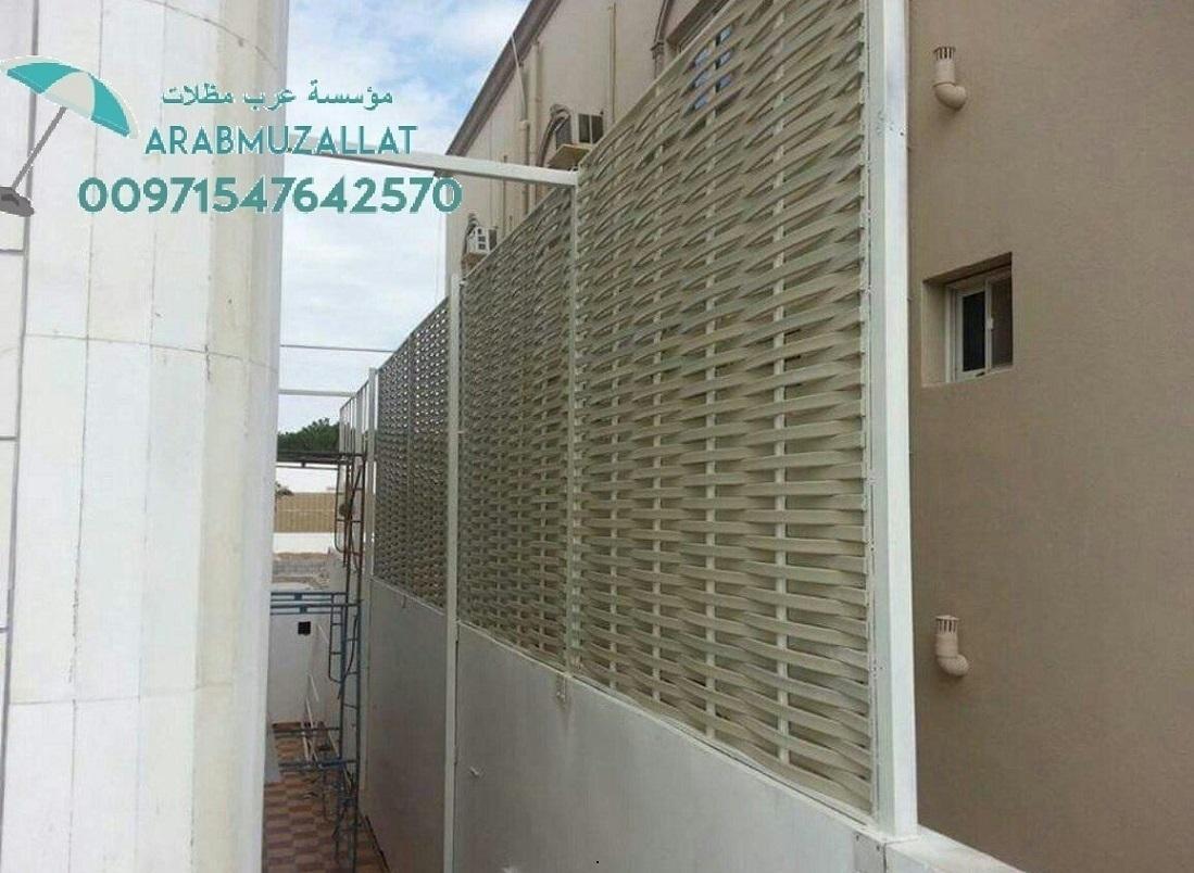 سواتر خشبية في دبي 00971547642570 953818524