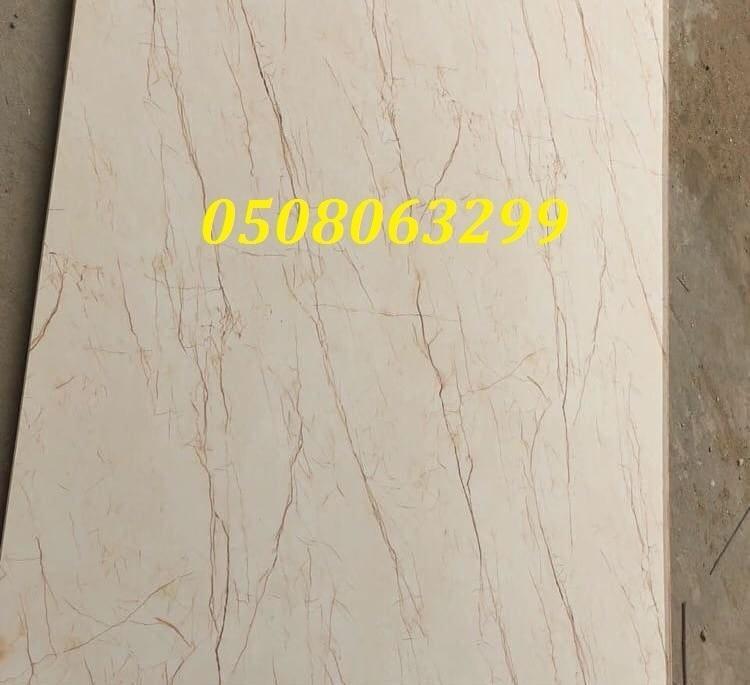 أسعار الرخام للجدران 0508063299_0549169999