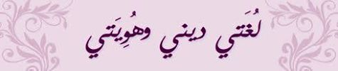 الرحيل ( خاطرة شعرية) 977791598