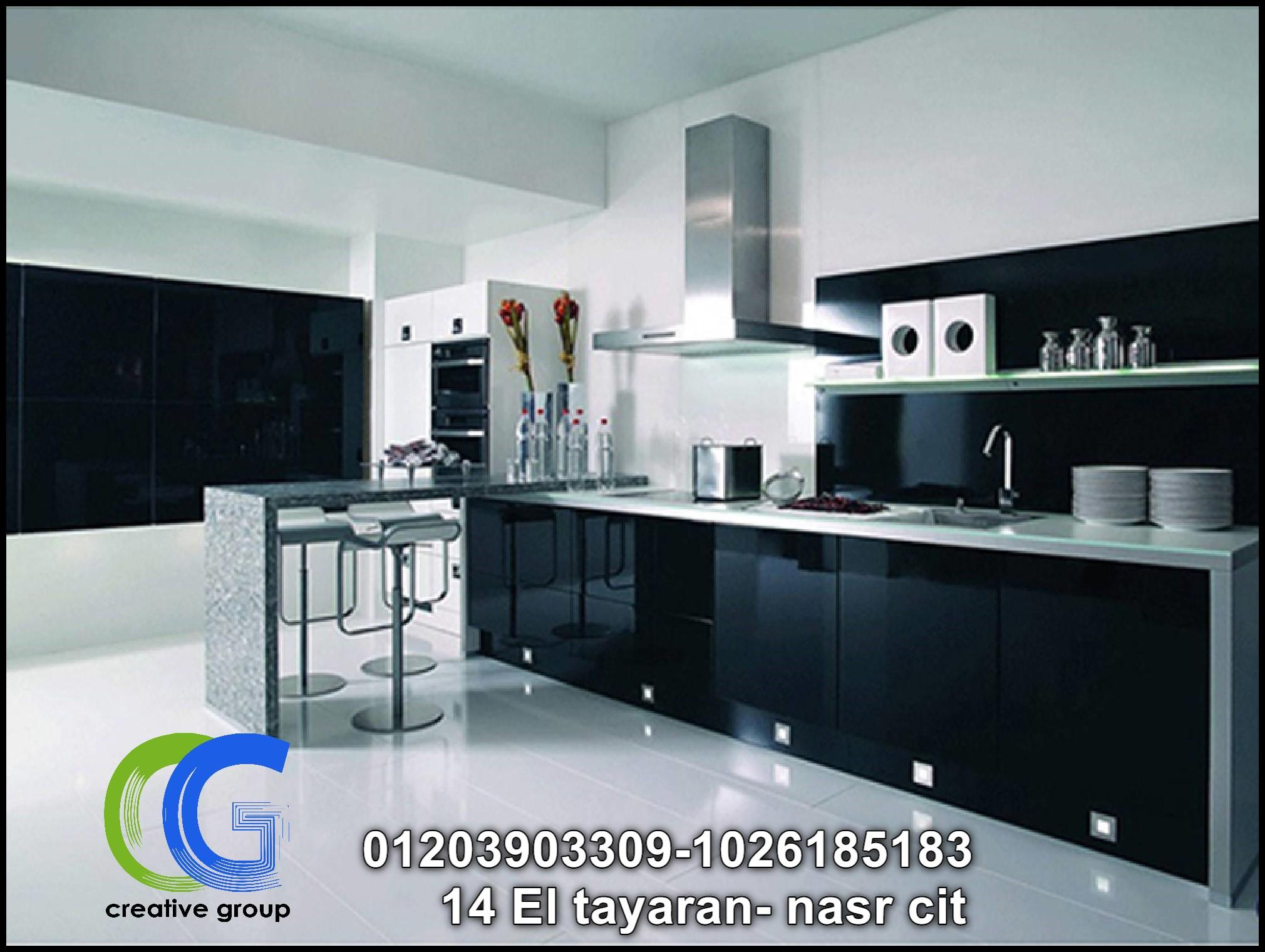افضل شركات مطابخ فى مصر - ارخص سعر 01203903309 693419877