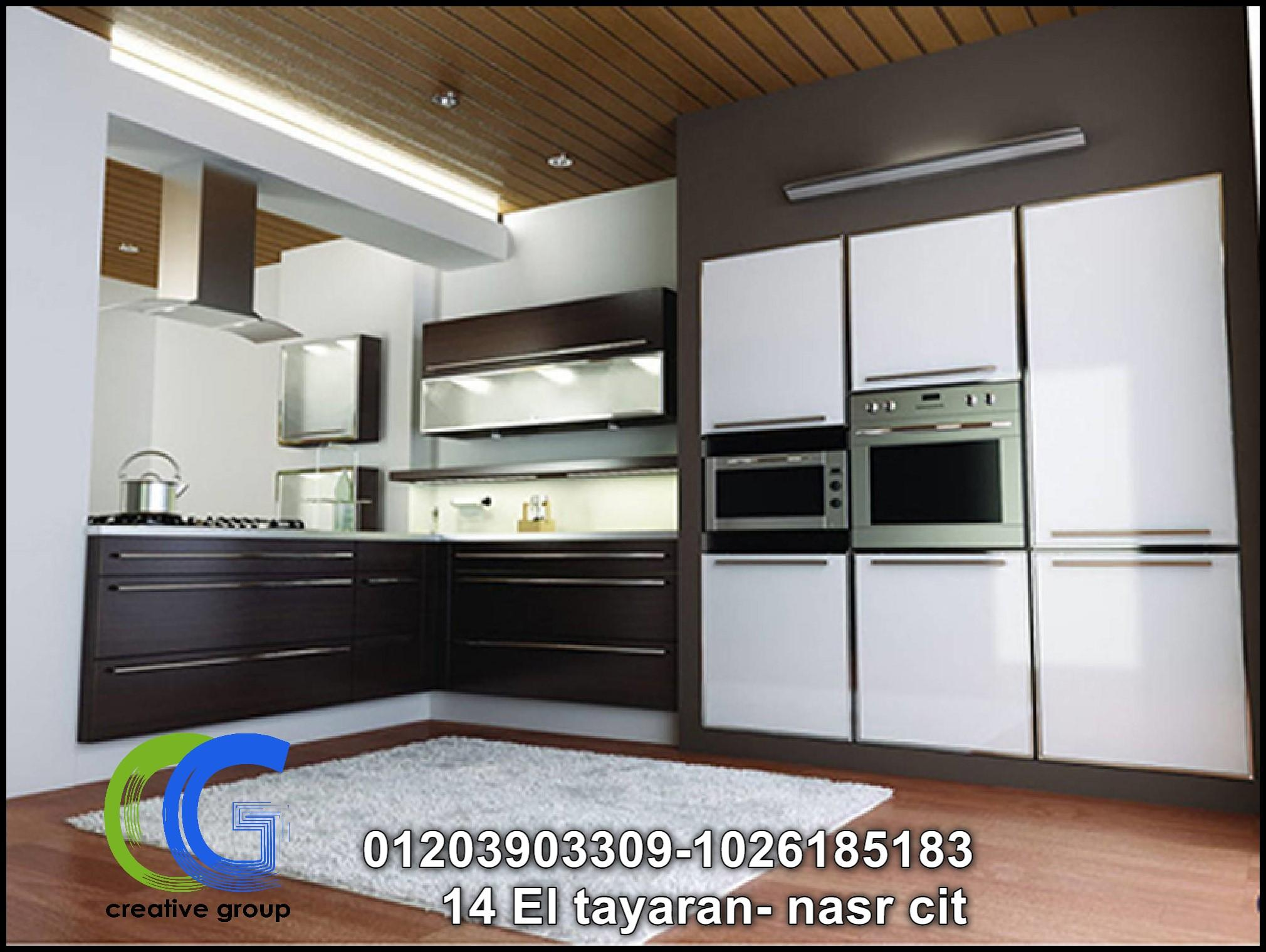 افضل شركات مطابخ فى مصر - ارخص سعر 01203903309 898487781