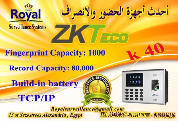 جهاز حضور وانصراف ماركة ZK Teco  موديل K40 404878586