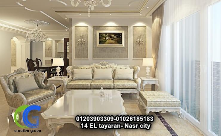 شركات تشطيب منازل- كرياتف جروب  للاتصال01203903309   452106511