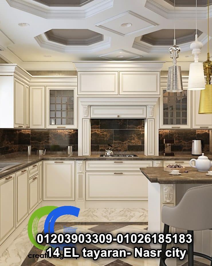 شركات تشطيب منازل- كرياتف جروب  للاتصال01203903309   897181306