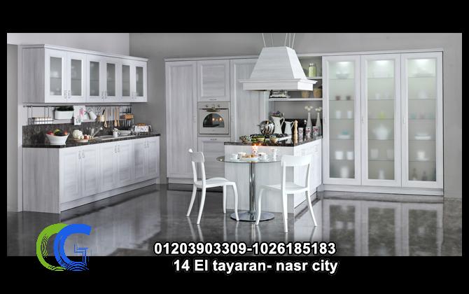 شركة مطابخ  فى مصر الجديده – كرياتف جروب للمطابخ  ( للاتصال 01026185183 ) 509972984