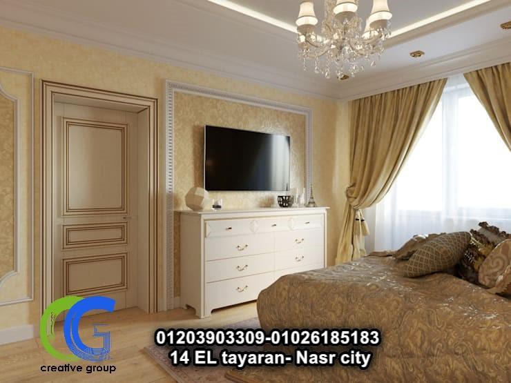 افضل شركة ديكورات في مصر – افضل تشطيب ( للاتصال 01203903309 )  376136281
