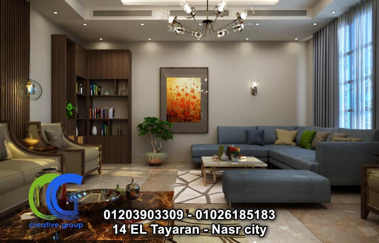 تشطيب شقة سعر المتر- كرياتف جروب ( للاتصال 01203903309 )   137679212