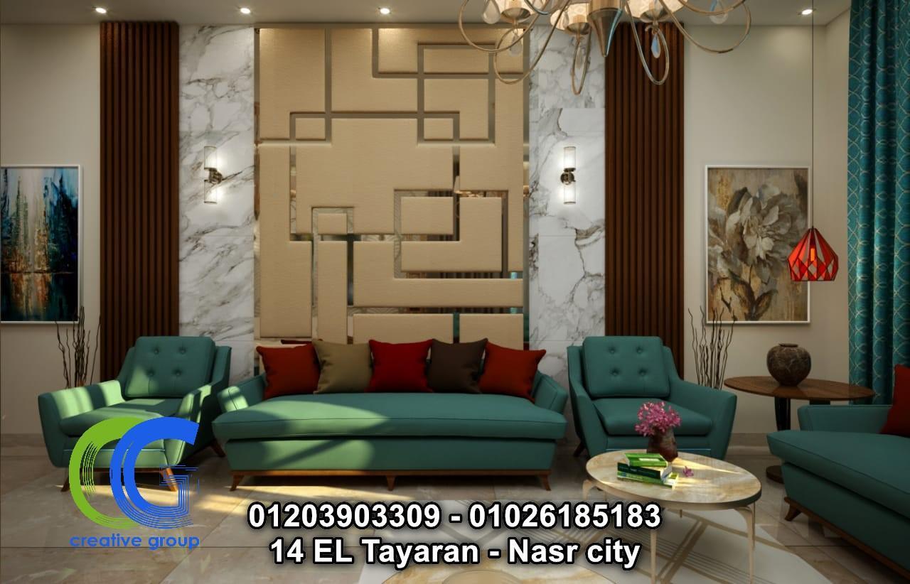 تشطيب شقة سعر المتر- كرياتف جروب ( للاتصال 01203903309 )   611677892