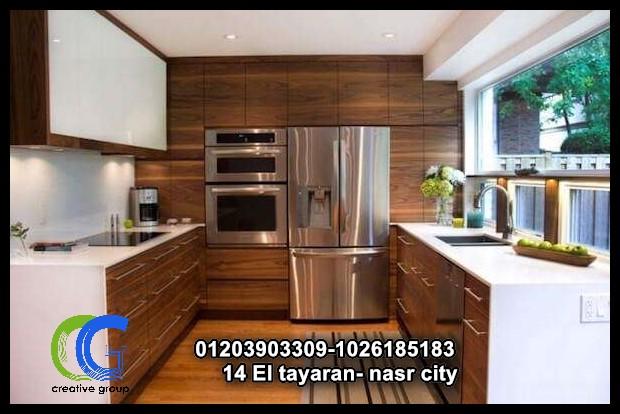 شركات مطابخ في مصر – كرياتف جروب ( للاتصال  01026185183  )    549669247