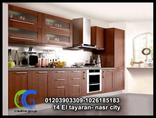 شركات مطابخ في مصر – كرياتف جروب ( للاتصال  01026185183  )    602665768
