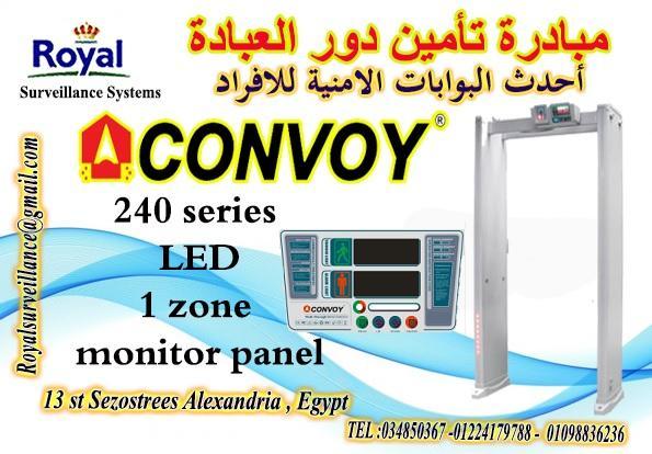 مبادرة تأمين دور العبادة بالاسكندرية 908438870