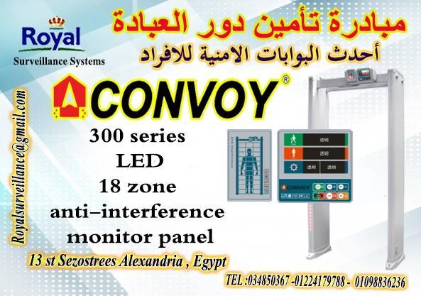 مبادرة تأمين دور العبادة مساجد و كنائس مصر 608267783