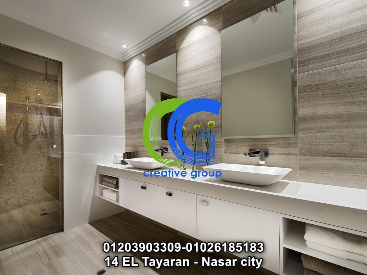 معرض وحدات حمام بى فى سى – كرياتف جروب –01203903309   246392915