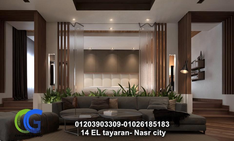 شركة ديكورات منازل – كرياتف جروب للديكور (01203903309) 388114103
